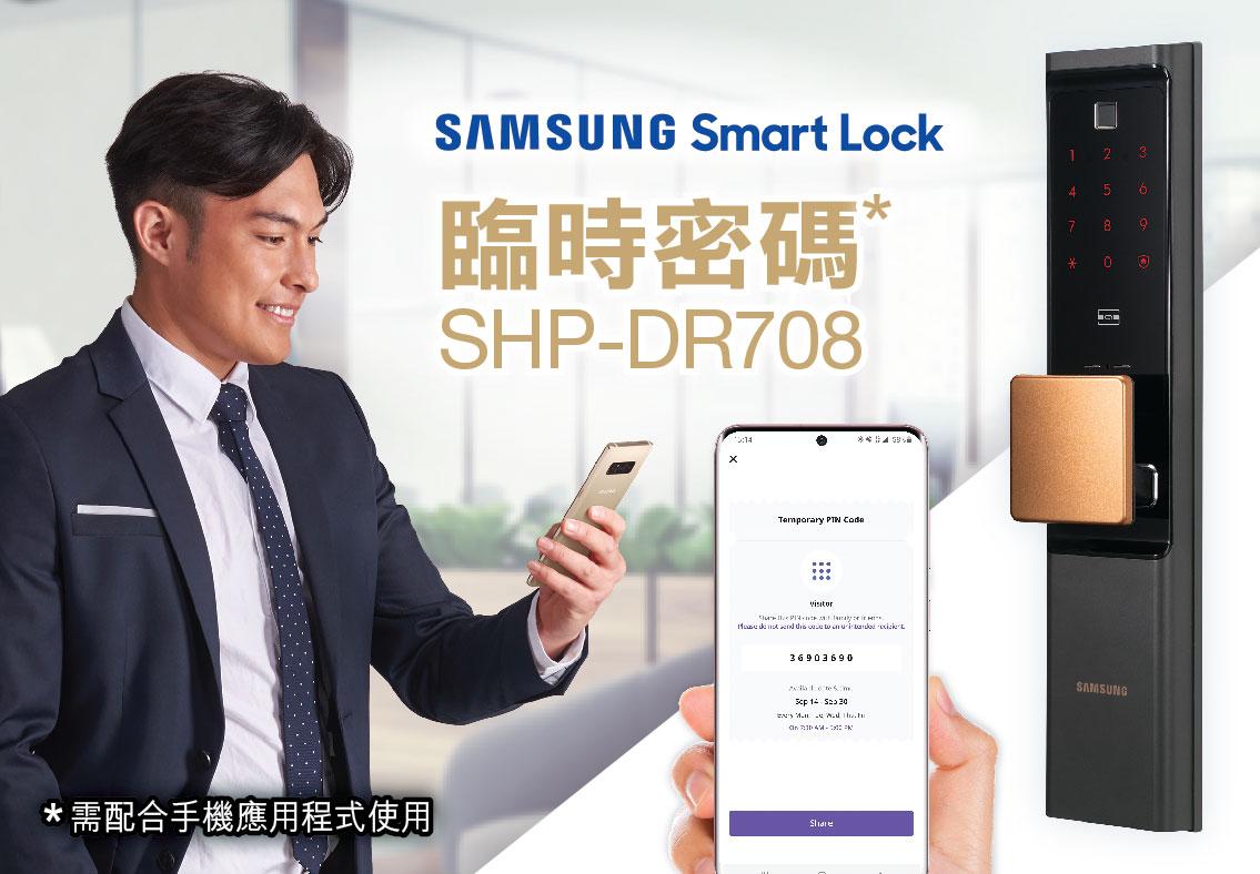 Samsung SDL DR708