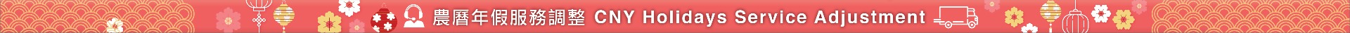 eShop promotion_Top_banner